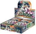 【新品・ご予約】9/6発売カードポケモンカードゲームサン&ムーン拡張パック「オルタージェネシス」BOX