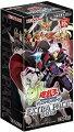 【新品・ご予約】9/14発売カード遊戯王OCGデュエルモンスターズEXTRAPACK2019BOX