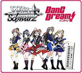 新品カード ヴァイスシュヴァルツ ブースターパック 「BanG Dream!」Vol.2 BOX