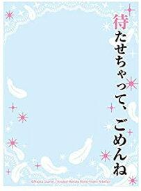 新品サプライ ブロッコリースリーブプロテクター【世界の名言】 劇場版 魔法少女まどか☆マギカ[新編]叛逆の物語「待たせちゃって、ごめんね」