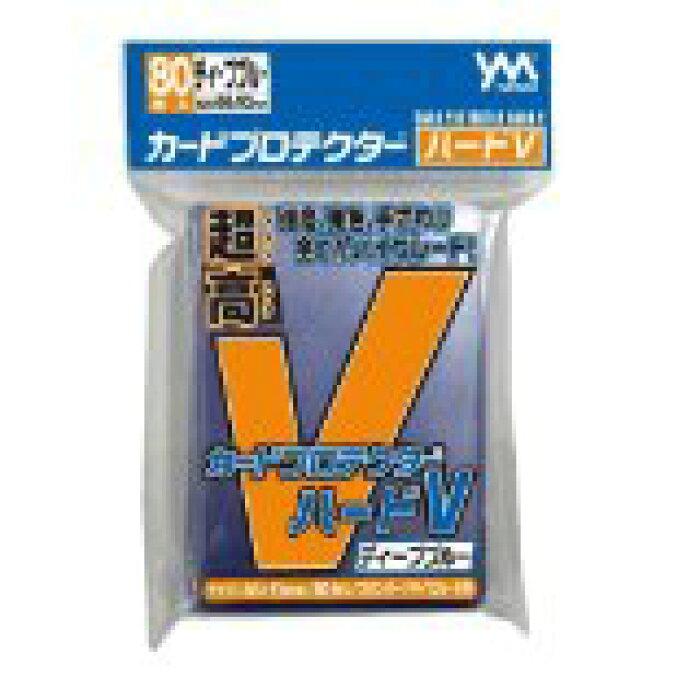 新品カードサプライ カードプロテクターハードV・ディープブルー (サイズ:66mm×93mm 80枚入)