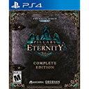 現地8/29発売 新品PS4 Pillars of Eternity Complete Edition / ピラーズ オブ エタニティ コンプリートエディション …