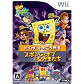 【中古】Wii スポンジ・ボブとなかまたち トイボットのこうげき