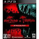 【中古】PS3 デッドアイランド:ダブルゾンビパック