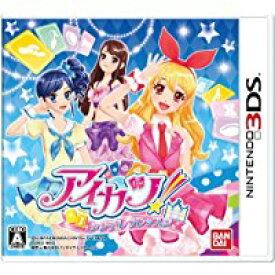 【中古】3DS アイカツ! シンデレラレッスン