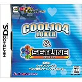 【中古】NDS 頭脳に汗かくゲームシリーズ!Vol.1 COOL104JOKER&SETLINE