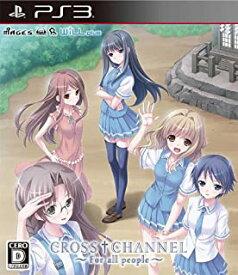 新品PS3 CROSS†CHANNEL 〜For all people〜(クロスチャンネル フォー・オール・ピープル)