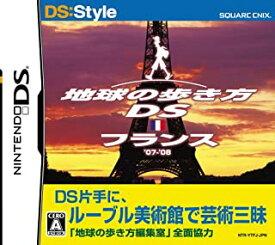 【中古】NDS 地球の歩き方DS フランス