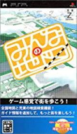 新品PSP みんなの地図