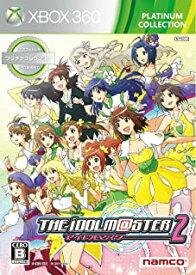 【中古】XBOX360 アイドルマスター2 Xbox360 プラチナコレクション