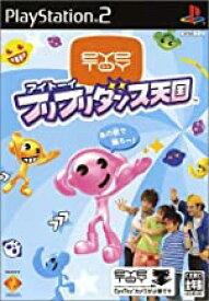 【中古】PS2 アイトーイ フリフリダンス天国 ソフト単体版