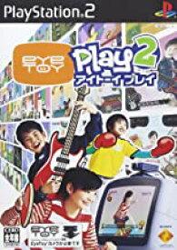 【中古】PS2 アイトーイプレイ2 ソフト単体版