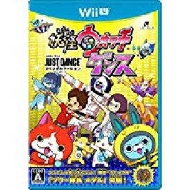 新品WiiU 妖怪ウォッチダンス JUST DANCE スペシャルバージョン