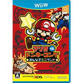 【中古】Wii U マリオvs.ドンキーコング みんなでミニランド