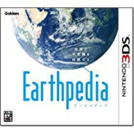 新品3DS Earthpedia(アースペディア)