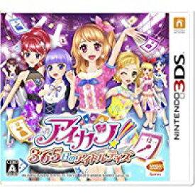 【中古】3DS アイカツ! 365日のアイドルデイズ