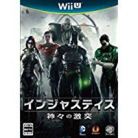【中古】Wii U インジャスティス:神々(ヒーロー)の激突