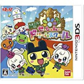 新品3DS たまごっち!せーしゅんのドリームスクール