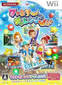 【中古】Wii ファミリーチャレンジWii