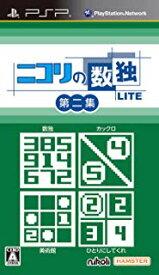 【中古】PSP ニコリの数独LITE 第二集 〜数独 カックロ 美術館 ひとりにしてくれ〜