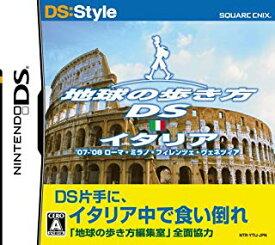 【中古】NDS 地球の歩き方DS イタリア