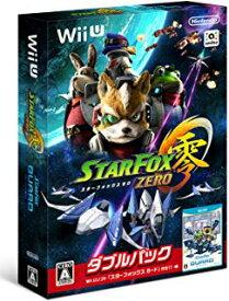 新品WiiU 『スターフォックス ゼロ+スターフォックス ガード』ダブルパック