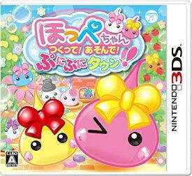 新品3DS ほっぺちゃん つくって!あそんで!ぷにぷにタウン!!