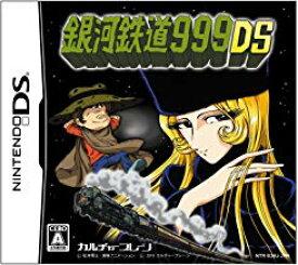 新品NDS 銀河鉄道999DS