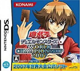 【中古】NDS 遊☆戯☆王デュエルモンスターズ ワールドチャンピオンシップ2007