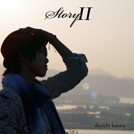 新品CD 神南昌一(Shoichi Kanna) / Story II