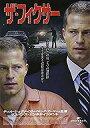 【中古】DVD ザ・フィクサー/THD-17301