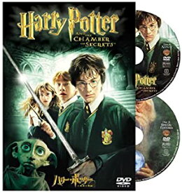 【中古】DVD ハリー・ポッターと秘密の部屋 特別版/DL-23591