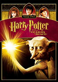 【中古】DVD ハリー・ポッターと秘密の部屋