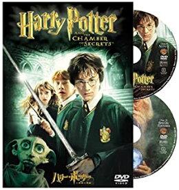 【中古】DVD ハリー・ポッターと秘密の部屋 特別版