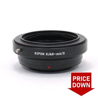 (甲) 柯尼卡 AR KIPON 装入镜片微 4/3 安装适配器