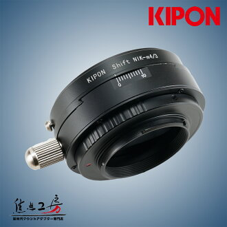 KIPON made by... Nikon F mount lenses - micro four thirds mount adapter... for shift