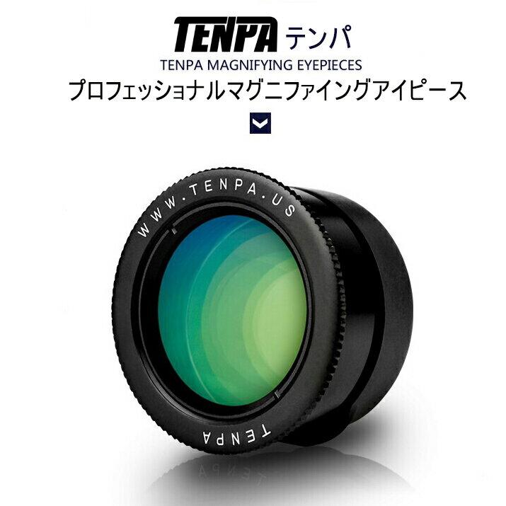 TENPA(テンパ)GOLDEN EYEマグニファイングアイピース【6代目】ニコンD40(x).D50.D60.D70(s).D80.D90.D100.D200.D300(s).D600.D610対応