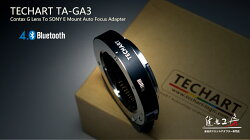 TECHART(テックアート)コンタックスGマウントレンズ-SONY(ソニー)NEX/α.Eマウント電子アダプター.フルサイズ対応TA-GA3