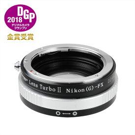 中一光学 Lens Turbo II N/G-FX ニコンFマウント/Gシリーズレンズ - 富士フイルムXマウント フォーカルレデューサーアダプター