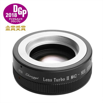 Middle Kazumitsu studies Lens Turbo2 M42 mount lens - Sony NEX/α.E マウントフォーカルレデューサーアダプター