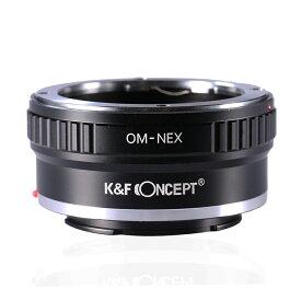 K&F Concept レンズマウントアダプター KF-OME (オリンパスOMマウントレンズ → ソニーEマウント変換)