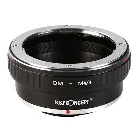 K&F Concept レンズマウントアダプター KF-OMM43 (オリンパスOMマウントレンズ → マイクロフォーサーズマウント変換)