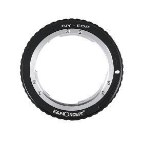 K&F Concept レンズマウントアダプター KF-CYEF-E (ヤシカ・コンタックスマウントレンズ → キャノンEFマウント変換)電子接点付き