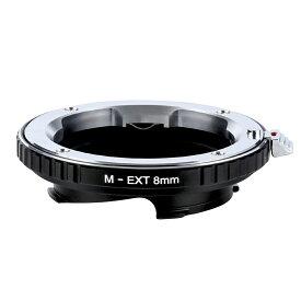 K&F Concept レンズマウントアダプター KF-MM8 (ライカMマウント接写リング) 8mm