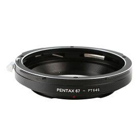 K&F Concept レンズマウントアダプター KF-P67P645 (ペンタックス67マウントレンズ → ペンタックス645マウント変換)