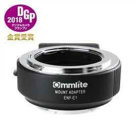 電子マウントアダプター CM-ENF-E1 PRO(ニコンFマウントレンズ → ソニーEマウント変換)[Commlite]