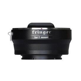 電子マウントアダプター FR-CNSE(3)(コンタックスNマウントレンズ → ソニーEマウント変換)[Fringer]