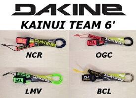 DAKINE LEASHE ダカイン リーシュコード KAINUI TEAM カイヌイ チーム 6×1/4 ショートボード用レギュラー