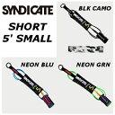 送料無料★SYNDICATE Leash Code SHORT 5' SMALL シンジケート リーシュコード スモール 5ft×5mm ショートボード用 CO...