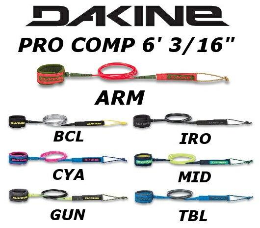 "2017★6'×3/16"" DAKINE LEASHE PRO COMP ダカイン リーシュコード プロコンプ ショートボード用コンプ"